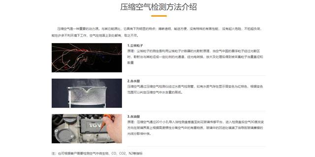 广西压缩空气验证 欢迎来电 上海微谱化工供应