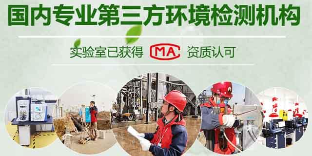 湖北压缩空气检测方法 欢迎来电 上海微谱化工供应