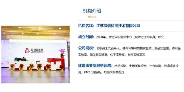 重庆压缩空气质量检测方法 欢迎咨询 上海微谱化工供应