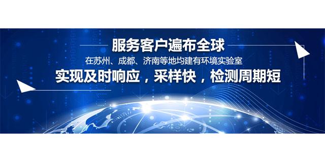 中国澳门压缩空气含油量测试 欢迎咨询 上海微谱化工供应