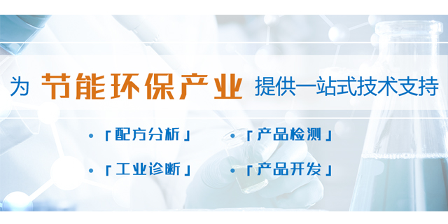广西土壤颗粒物检测 欢迎来电 上海微谱化工供应