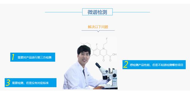江苏土壤质量标准 欢迎咨询 上海微谱化工供应