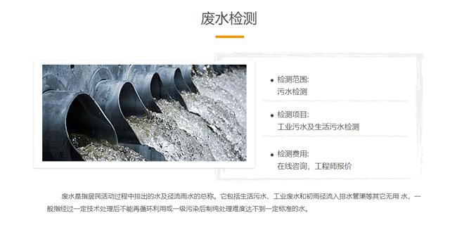 江苏水质第三方检测机构 欢迎来电 上海微谱化工供应