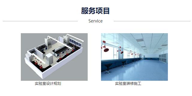 渭南CNAS实验室认证标准是什么 欢迎咨询「上海微谱化工供应」
