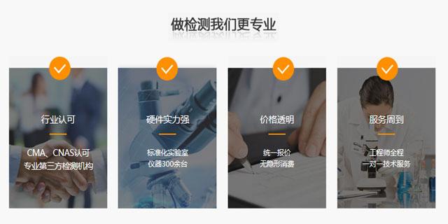 吉林省白城市亲子鉴定检测流程 欢迎来电 上海微谱化工供应