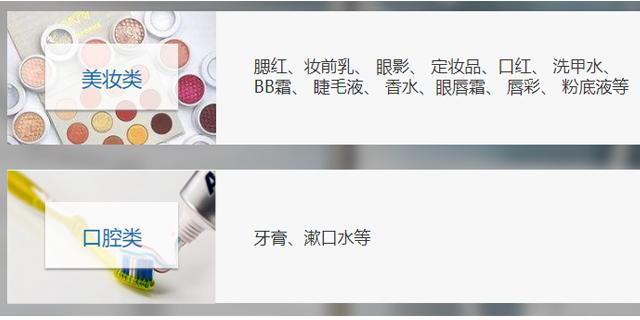 东莞抑菌液备案 欢迎咨询「上海微谱化工供应」