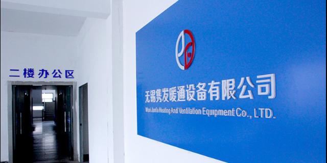 杭州风管的用途和特点,风管