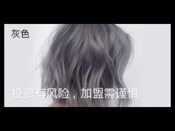 深圳WAYSCORE加盟怎么样 信息推荐 上海唯丝蔻品牌管理供应