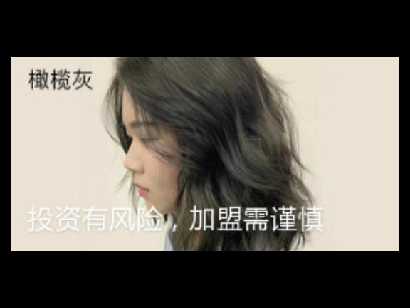 日本进口WAYSCORE洗发水代理价格 诚信服务「上海唯丝蔻品牌管理供应」