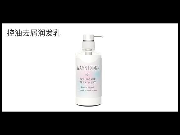 苏州唯丝蔻护发用品售价 值得信赖 上海唯丝蔻品牌管理供应