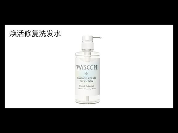 蘇州WAYSCORE洗發用品供應商 歡迎來電「上海唯絲蔻品牌管理供應」