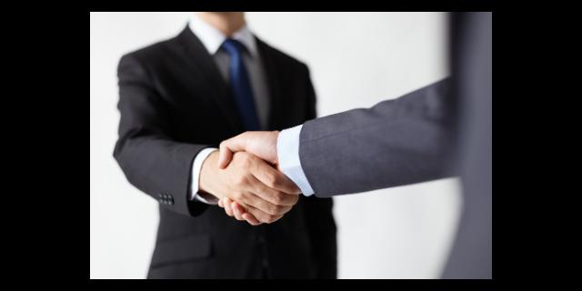 福建什么是企业管理咨询代理品牌