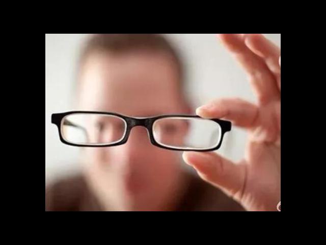 三沙职业眼镜供应商