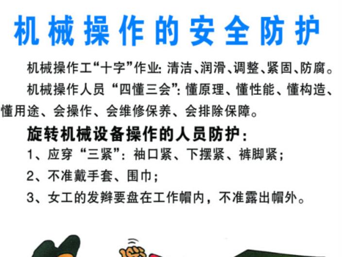 北京冶炼设备安全预警管理平台 诚信服务 武汉安弘智能装备供应