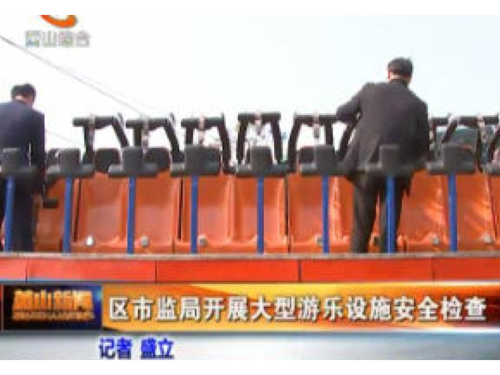 广东石油化工设备安全预警管理平台 欢迎咨询 武汉安弘智能装备供应