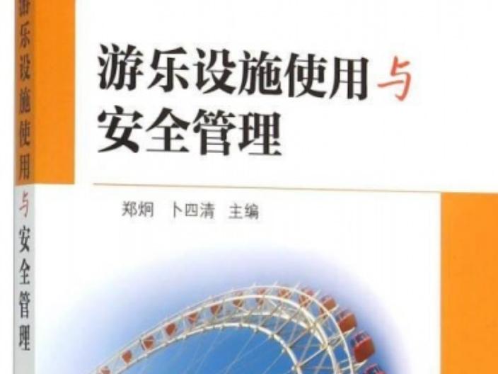上海消防监控设备安全预警仪 真诚推荐 武汉安弘智能装备供应