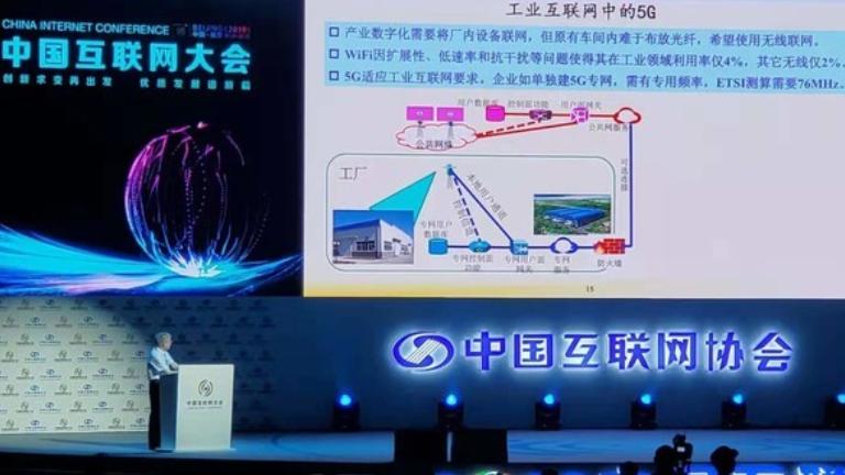 广东工业5G物联卡资费 有口皆碑 武汉安弘智能装备供应