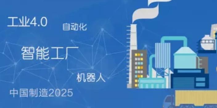 安徽工业设备在线监控 诚信互利 武汉安弘智能装备供应