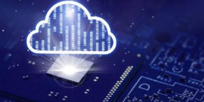 海南智能工业设备智能远程系统监控系统