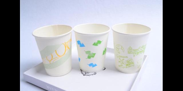 黄陂区塑料纸杯供应商,纸杯