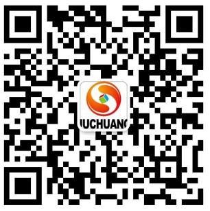 湖北聚創倉儲設備有限公司武漢分公司