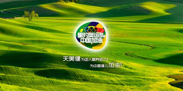 綠色牛初乳凍干粉保健食品微商團隊招商「健可多實業供應」