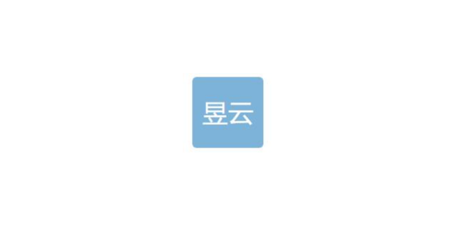 青浦区一站式数据库服务有哪些
