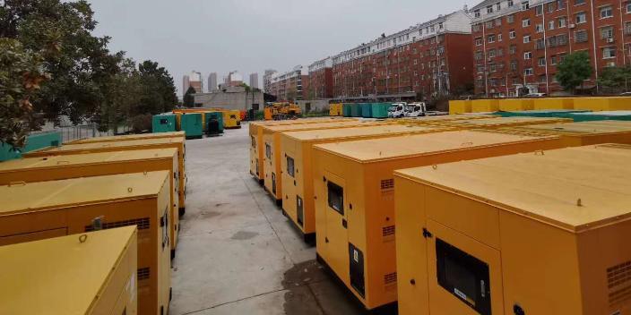 襄阳80kw发电机组维修电话 值得信赖 众飞扬机电设备供应