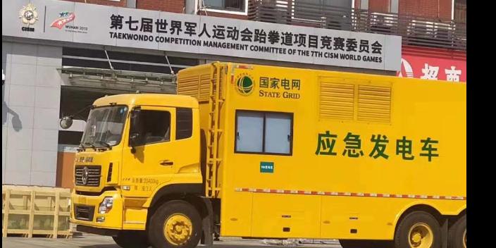 武汉沃尔沃动力发电机组报价 诚信为本 众飞扬机电设备供应