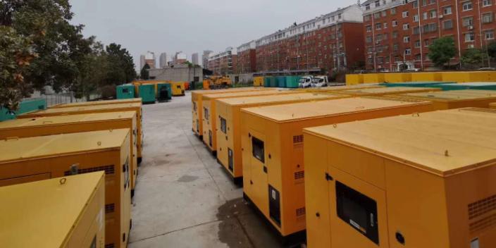 荆州柴油动力发电机组供应商电话 众飞扬机电设备供应