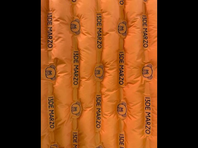 青島正規生產的羽絨服面料 誠信互利「吳江市順志紡織品供應」