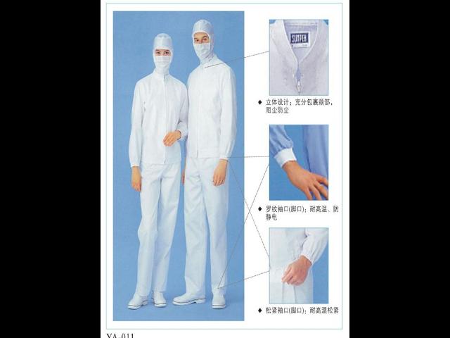 青岛食品工作服面料报价行情 铸造辉煌「吴江市顺志纺织品供应」