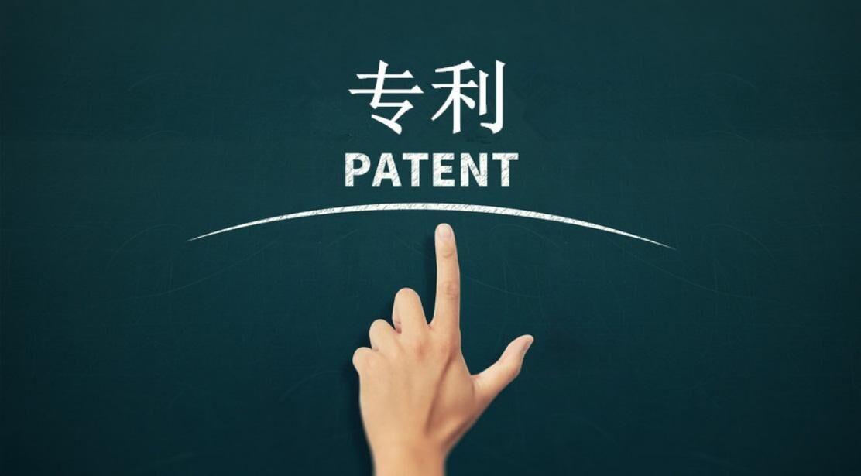 杭州外观专利申请办理哪家优惠