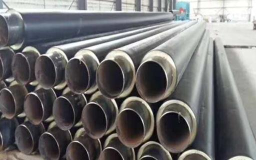 乌鲁木齐暖气管道保温管报价  乌鲁木齐市昊业达供应