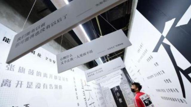 山東網紅失戀博物館 誠信為本「廣州瓦力游樂設備供應」