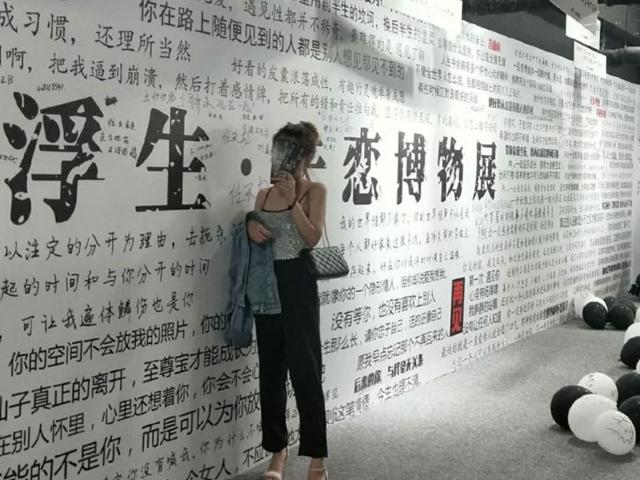 湖北失戀博物館出廠價 歡迎來電「廣州瓦力游樂設備供應」