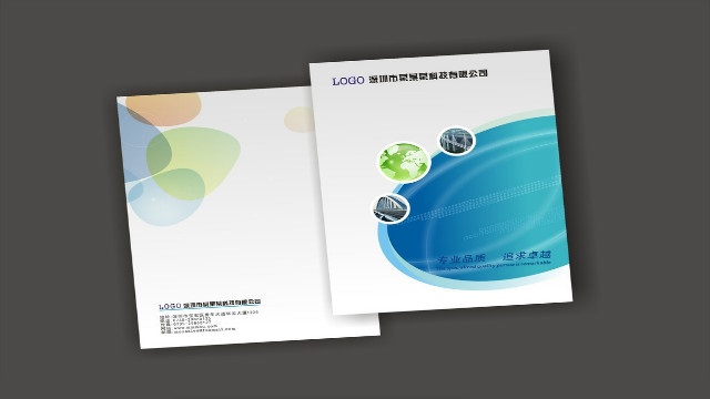 湖南广告画册印刷多少钱一本,画册印刷