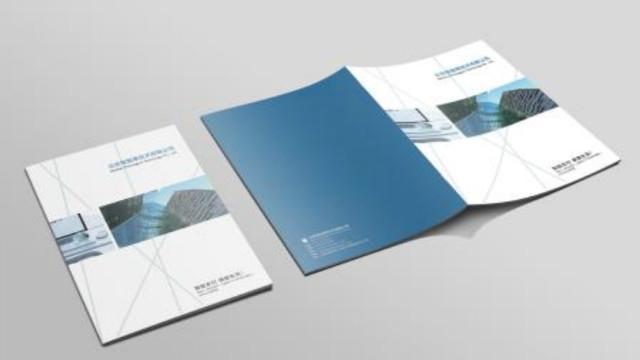 长沙广告画册印刷定制,画册印刷