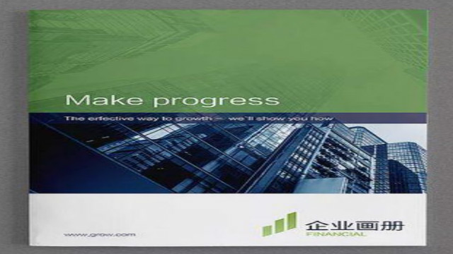 湖南产品宣传画册印刷公司,画册印刷