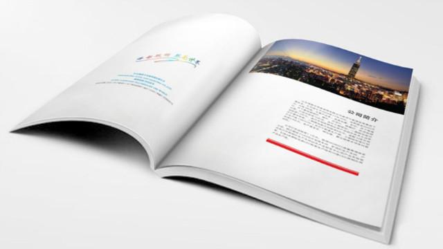 湖南宣传画册印刷费用,画册印刷