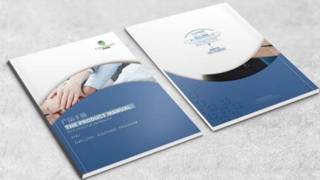 長沙個性化畫冊印刷定制 誠信服務 長沙物美文化傳播供應