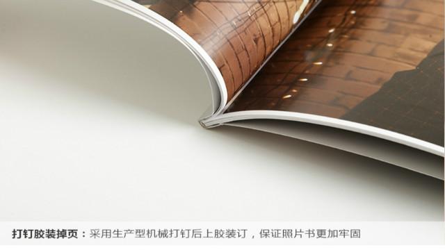 湖南纪念册胶装多少钱,胶装