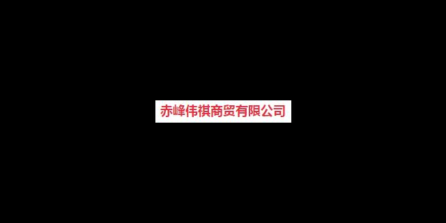 呼和浩特流行纸尿裤批发价 赤峰伟祺商贸供应