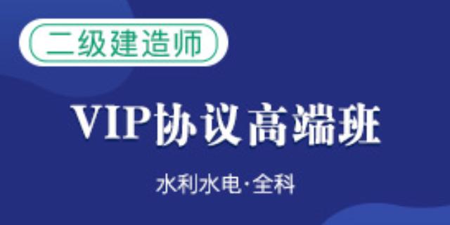 郴州建造师考试时间 湖南万廷教育咨询供应