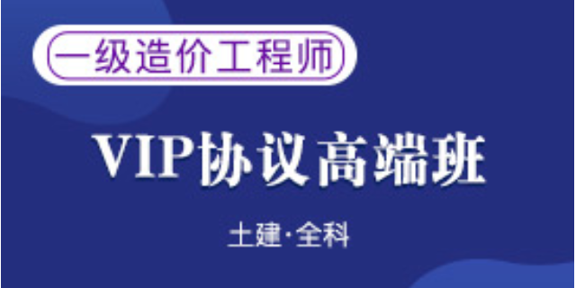 郴州造价工程师信息查询 湖南万廷教育咨询供应