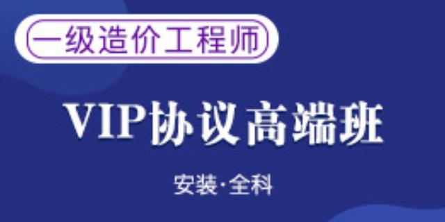 2020全新造价工程师真题试卷 湖南万廷教育咨询供应