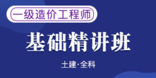 湖南造价工程师继续教育 湖南万廷教育咨询供应