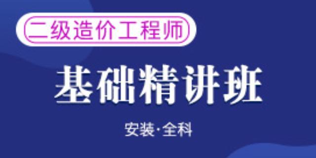 湖南郴州培训学校造价工程师真题资料 湖南万廷教育咨询供应