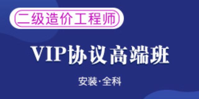 湖南郴州2020全新造价工程师培训班 湖南万廷教育咨询供应