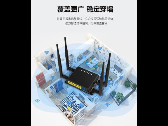 遼寧DTU的功能 歡迎咨詢「霧聯智能技術供應」